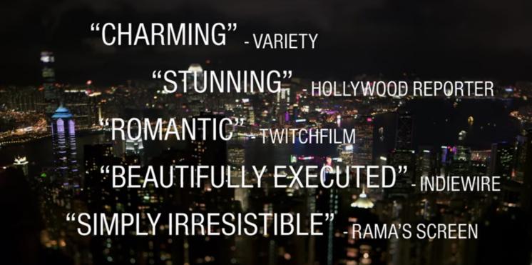 """It's Already Tomorrow in Hong Kong"" trailer"